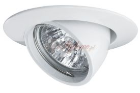 Paulmann Premium Line Halogen Hightec 98773